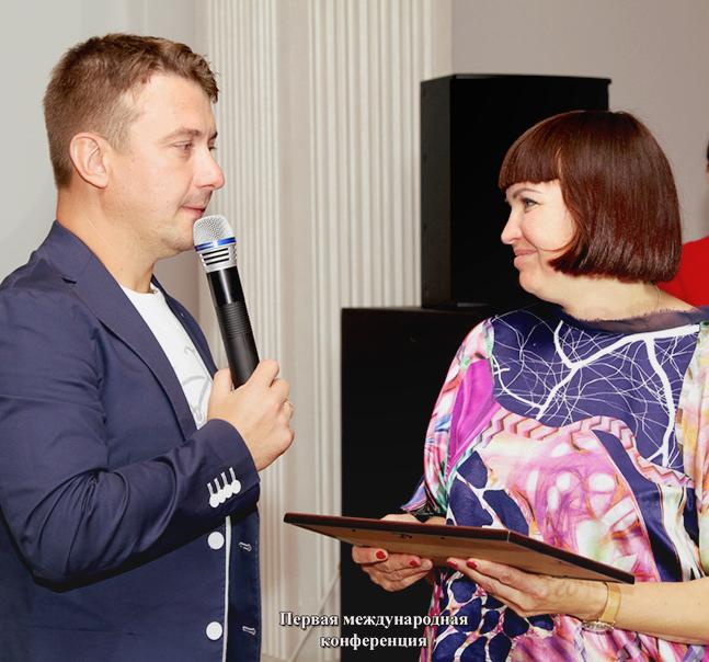 Лучший дистрибьютор Украины