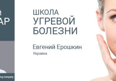 722669880-eroshkin-kiev