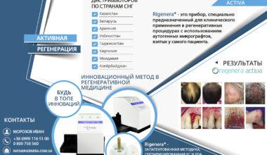 pmg_ukr