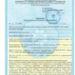 ЗАН_ФИЛОСОФИCNE_1