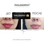 ФИЛОСОФИ-222-1024x724
