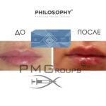 ФИЛОСОФИ-4дип-1024x724