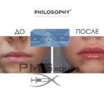 ФИЛОСОФИ-5дип-1024x724