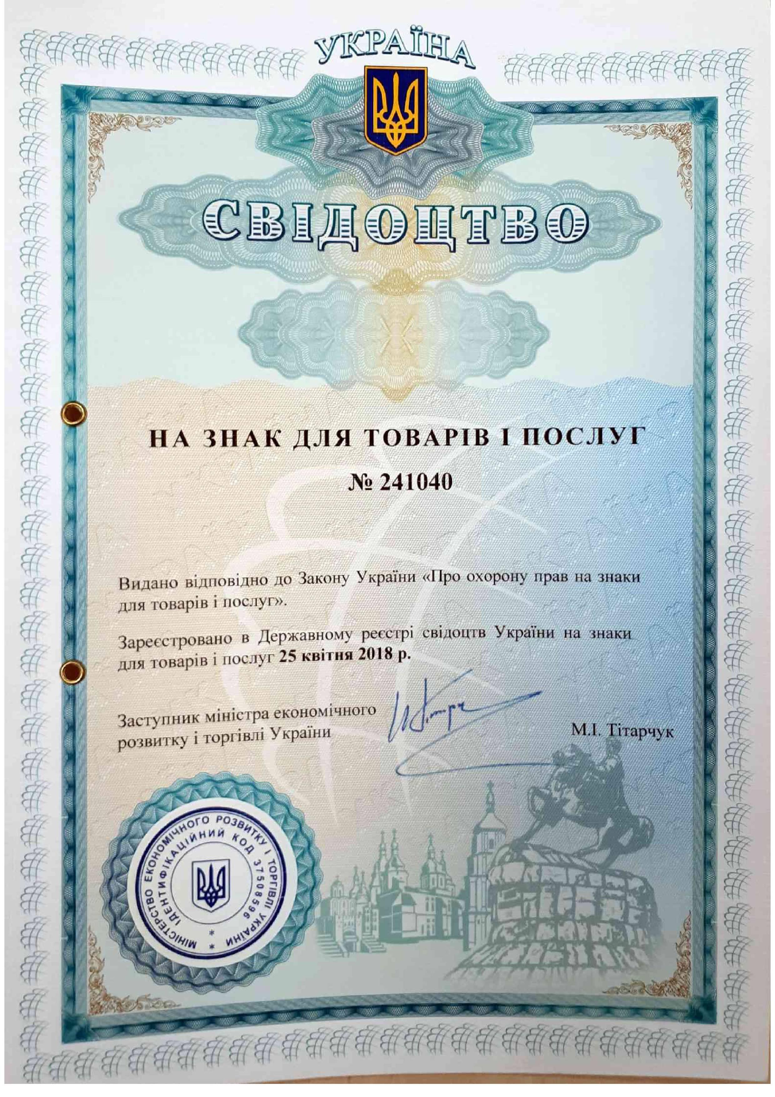 украинские-6