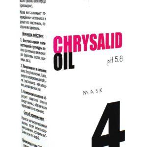 chrysalid oil_1