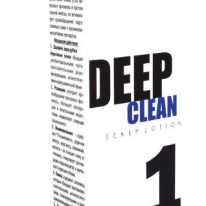 deep_clean_1
