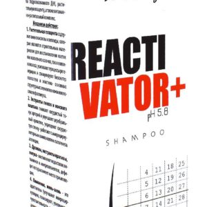 reactivator+200_1