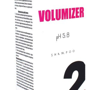 volumizer_1