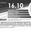 Добрица 16.10 Кривой Рог