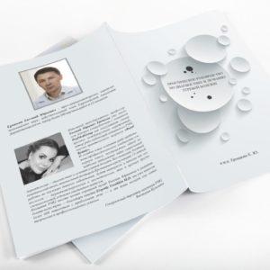 презентация_книги
