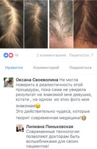 со страницы_лилианы_пиньковской