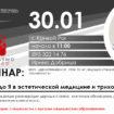 Добрица 30.01 Кривой Рог