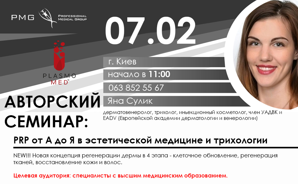 Сулик 07.02 Киев