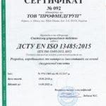 95F9EB35-8907-4125-ABCC-742F0751A02D