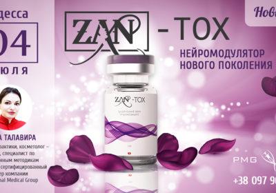 1200x628_ZAn_Odessa