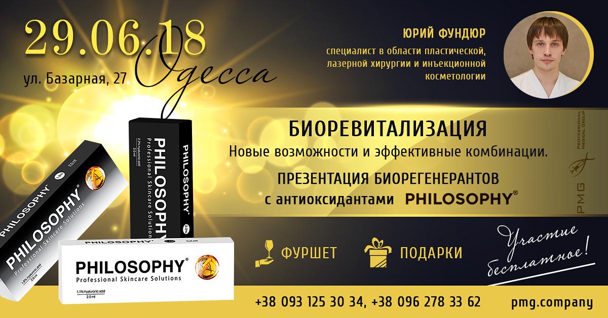 1200x628_face_Philo
