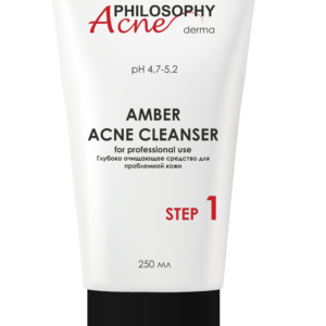 AMBER-ACNE-CLEANSER