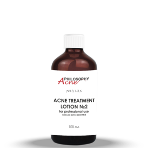 Acne_ treatment_lotion_№2