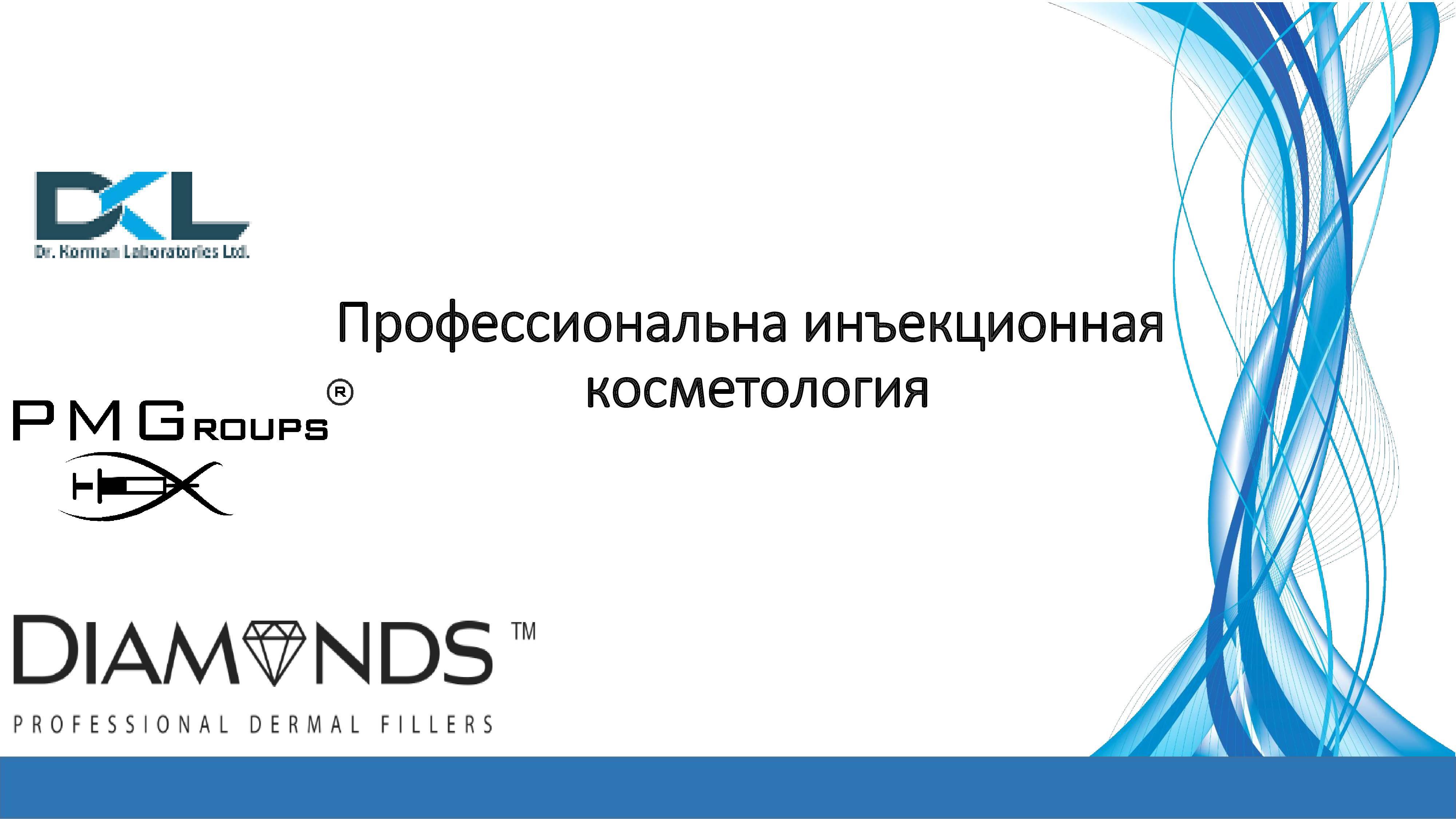 Diamonds_филлеры-1