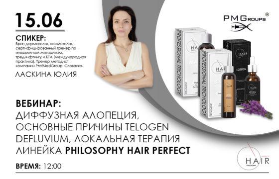 15,06 ласкина_пмг